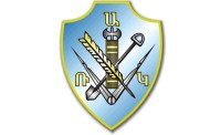 بيان المنظمات الطلابية والشبابية في حزب الرامغافار
