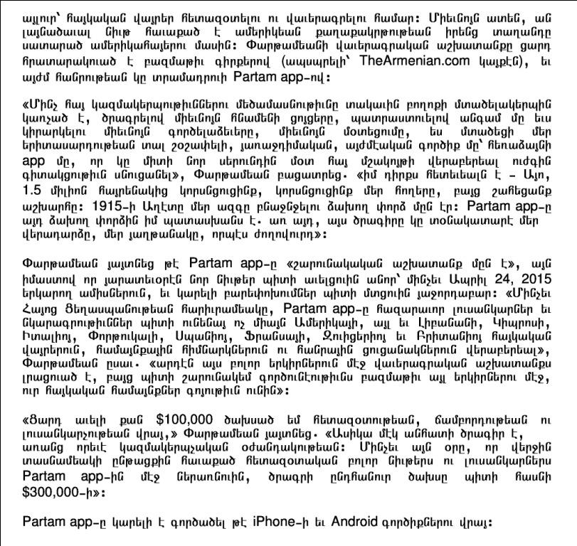 Partam-page-1 (1)