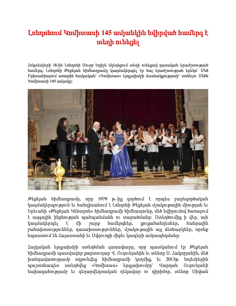Gomidas Event London-page-0