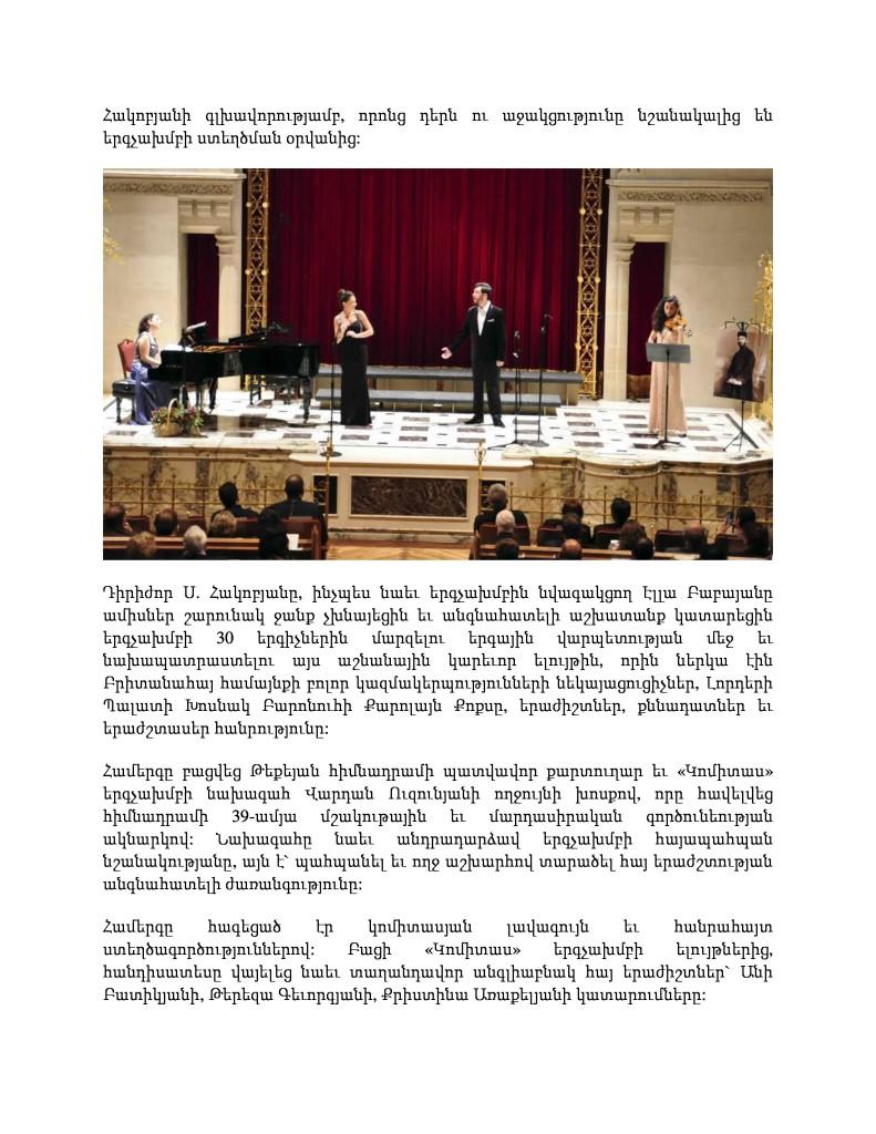 Gomidas Event London-page-1