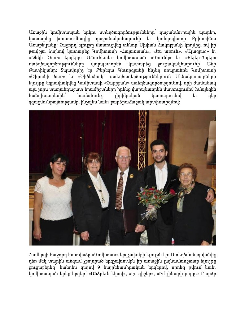 Gomidas Event London-page-2