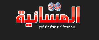 masa2iyya logo