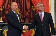 انضمت أرمينيا، اليوم، للاتحاد الأوراسي …المزيد