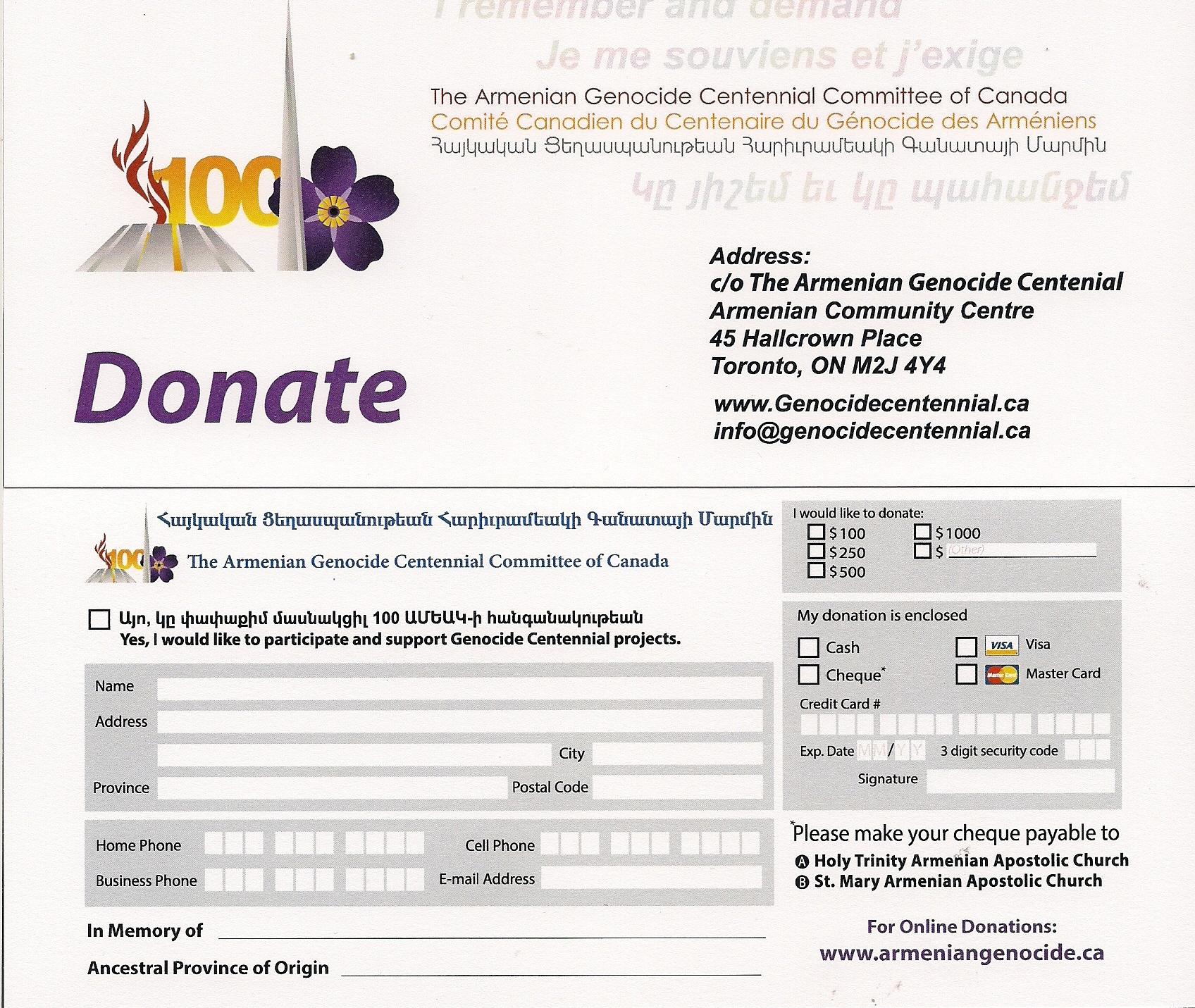 Donation-card