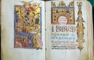 Հայկական եւ Վրացական Ձեռագիրները Պիտի Ցուցադրուին Հոնկ Քոնկի Մէջ