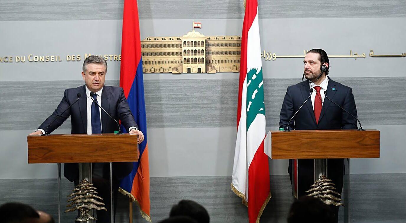 Karen Karapetyan visit Lebanon 1